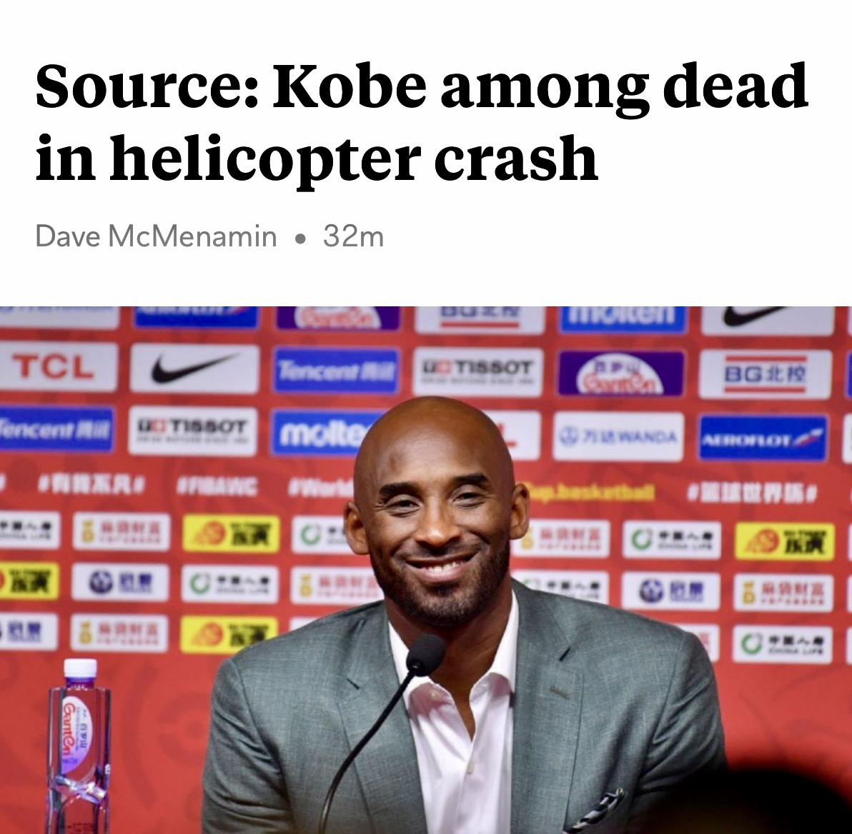 Kobe Bryant Has Died in Helicopter Crash