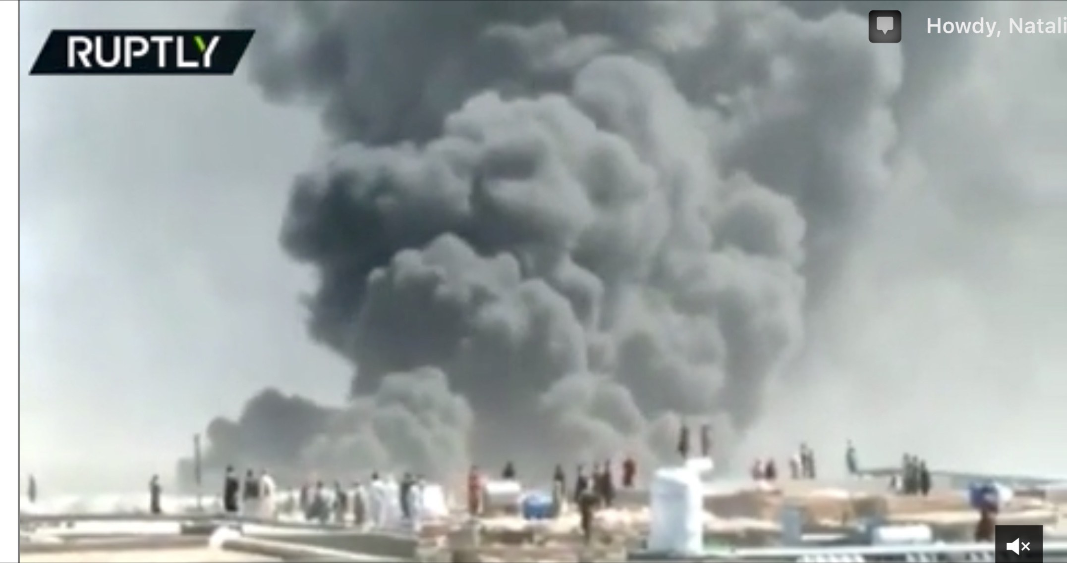 World News: WATCH massive fire consume Iran-Afghanistan border post
